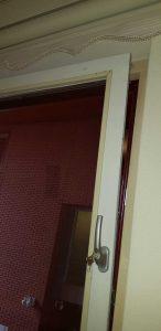 Gebrek verholpen: nieuwe ramen